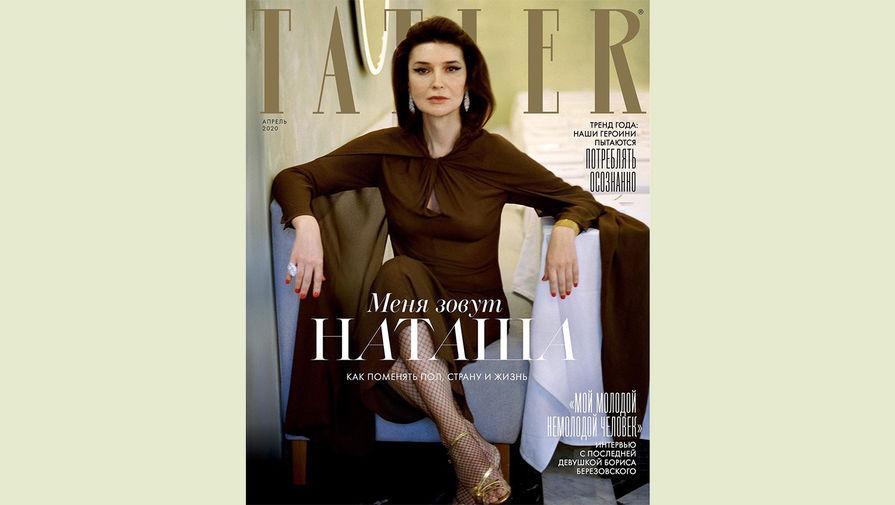 На обложке российского Tatler появится трансгендерная героиня