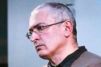 Трансляция пресс-конференции Михаила Ходорковского в офисе «Открытой России»