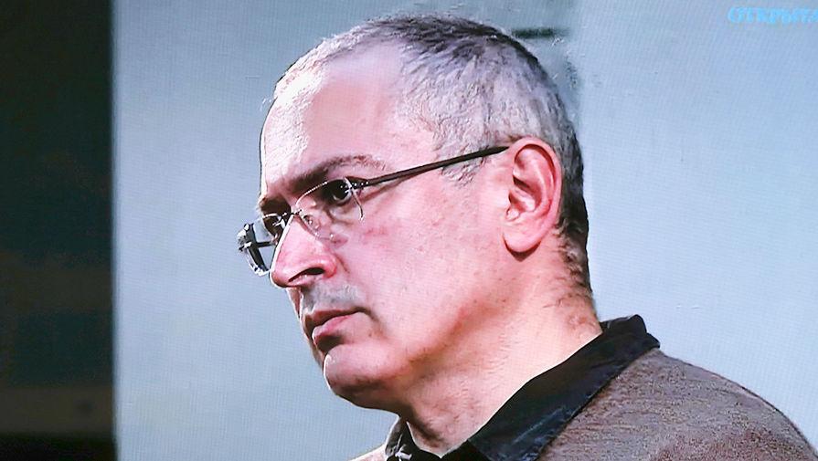 Михаил Ходорковский набирает молодую команду провокаторов