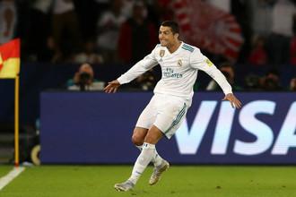 Криштиану Роналду празднует победный гол в ворота «Гремио»