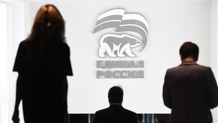 Единая Россия отчиталась о выполнении предвыборной программы 2016 года