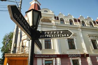 Украинские регионы начали повышать статус русского языка по новому закону о языковой политике