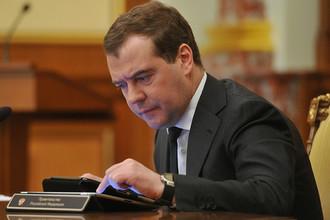 Медведев расскажет, как нам модернизировать экономику