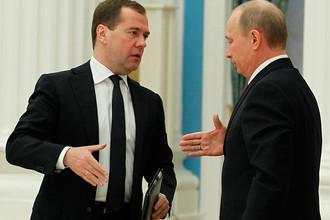 Дмитрий Медведев представил Владимиру Путину основные направления работы правительства до 2018 года