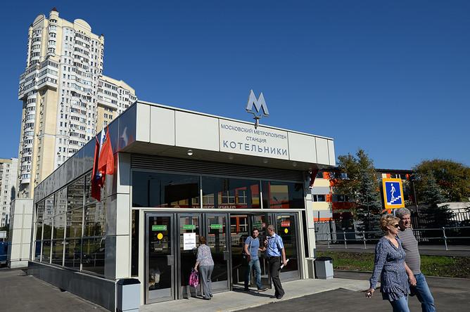 Наземный вестибюль открывшейся станции Московского метрополитена «Котельники»