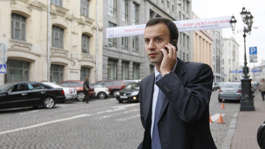 Дворкович объяснил, с чем связаны планы по повышению налогов