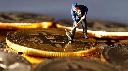 Минфин представил законопроект о регулировании криптовалют