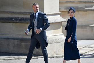 Дэвид и Виктория Бэкхем на свадьбе принца Гарри и Меган Маркл в Виндзоре, 19 мая 2018 года