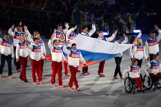 Вынос национального флага России на церемонии закрытия Паралимпийских игр в Сочи