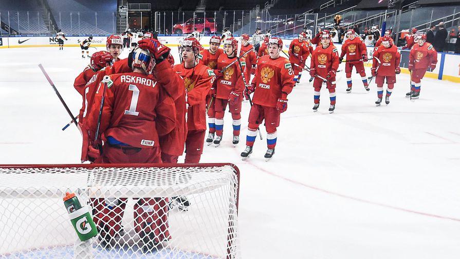 Сборная России впервые в истории проиграла в матче за третье место МЧМ