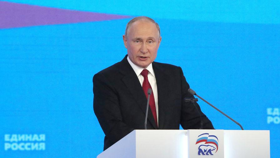 Путин начал Прямую линию