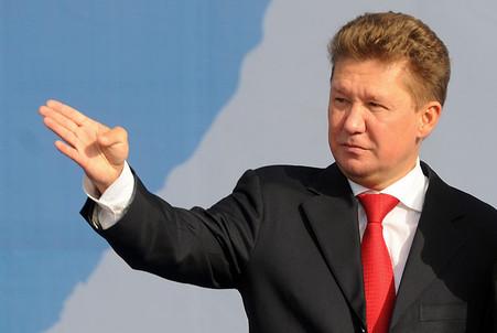 Россия может отказаться от реализации проекта «Южный поток»