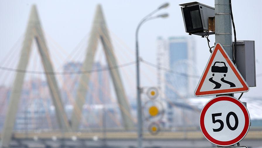 ГИБДД запретят выписывать штраф за превышение средней скорости 61