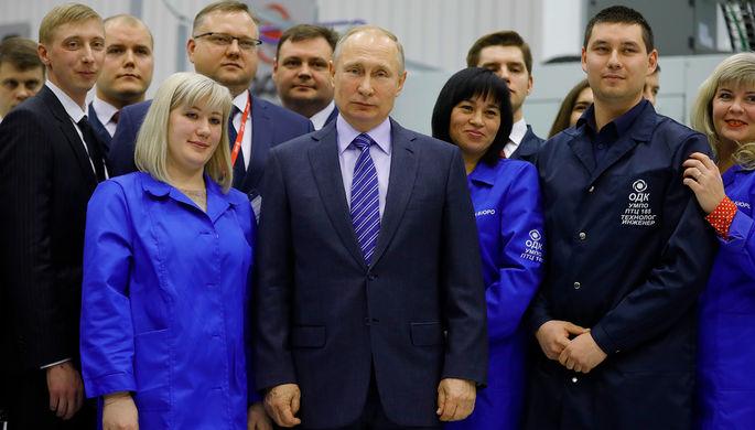 Владимир Путин во время встречи с работниками ПАО «Объединенная двигателестроительная...