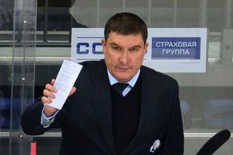Главный тренер ХК «Трактор» Анвар Гатиятулин