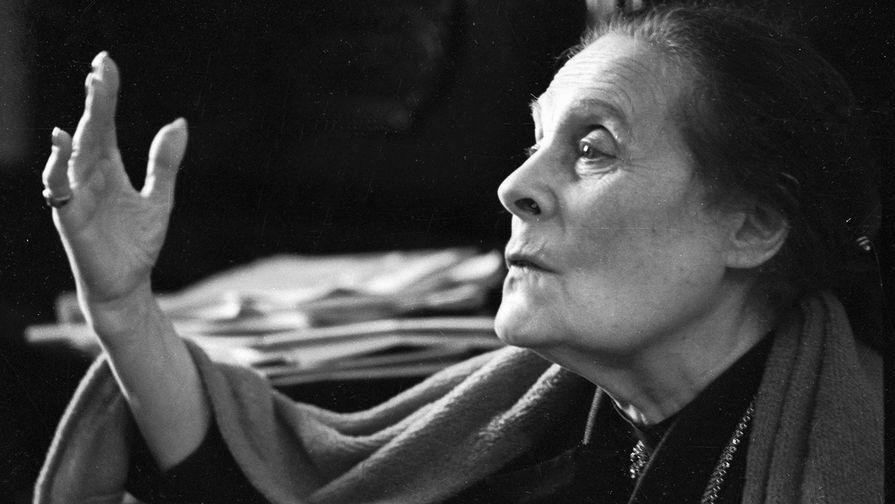 Лилия Брик, 1966 год