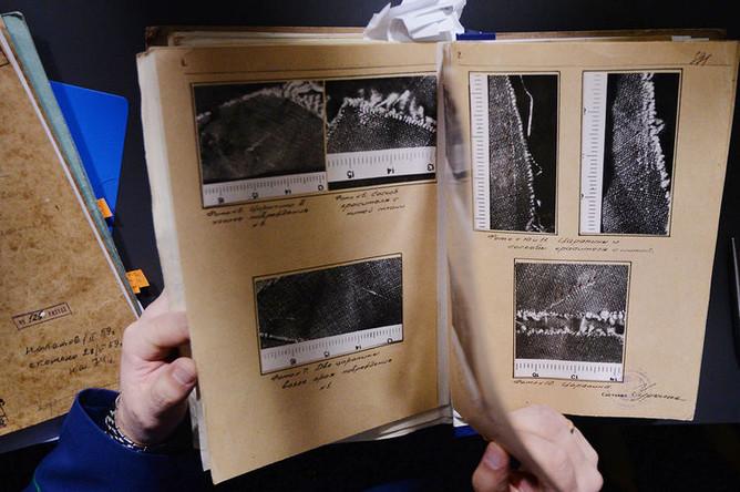 Материалы дела на пресс-конференции, посвященной рассекреченным данным материалов уголовного дела и расследованию гибели группы Игоря Дятлова в 1959 году, февраль 2019 года
