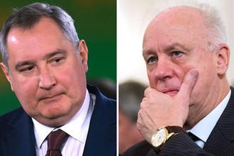 Рогозин и Бастрыкин (коллаж)
