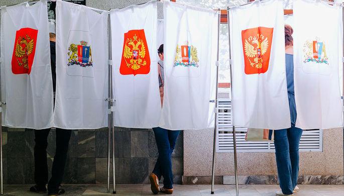 Проблемы регионов: что обещают кандидаты в губернаторы