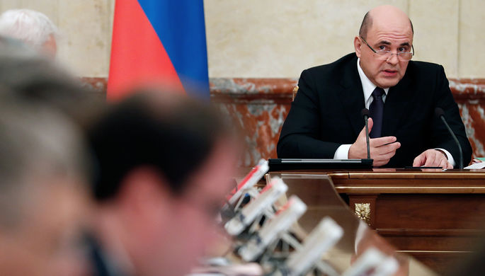 Премьер-министр России Михаил Мишустин во время заседание правительства РФ, 13 февраля 2020 года