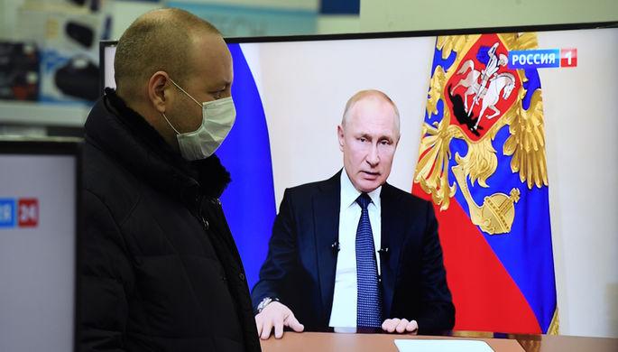 Трансляция обращения президента России Владимира Путина к гражданам из-за ситуации с коронавирусом, 25 марта 2020 года