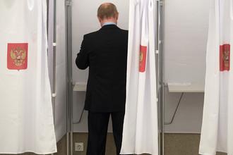 Президент России Владимир Путин на выборах в единый день голосования, 10 сентября 2017 года