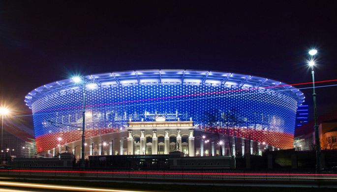 «Екатеринбург-арена»