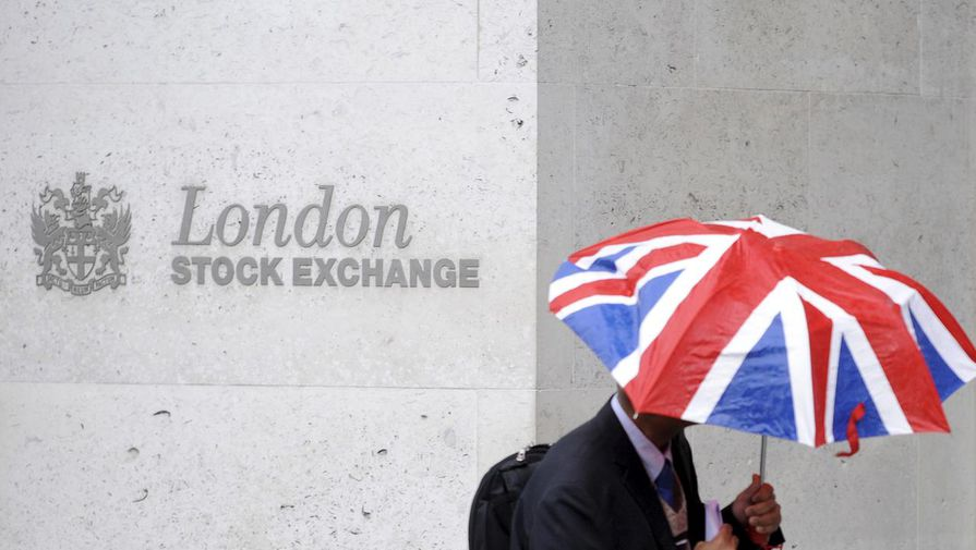 Сеть магазинов Fix Price проведет IPO на Лондонской бирже