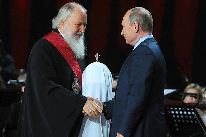 Президент России Владимир Путин поздравляет патриарха Московского и всея Руси Кирилла с юбилеем