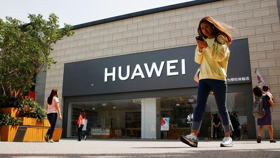 Действия США против Huawei ударят по Apple