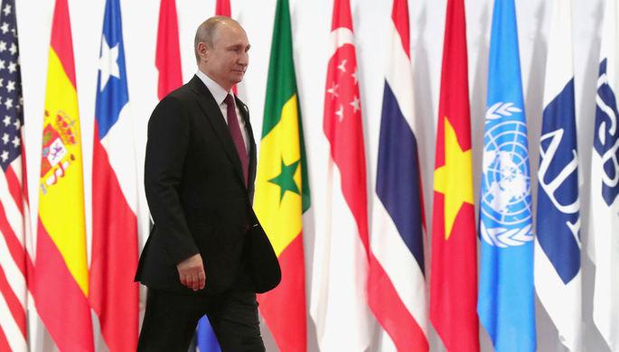 Президент России Владимир Путин на саммите G20 в Осаке, 28 июня 2019 года