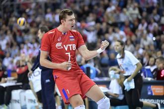 Волейболист сборной России Дмитрий Волков во время финального матча на чемпионате Европы против команды Германии