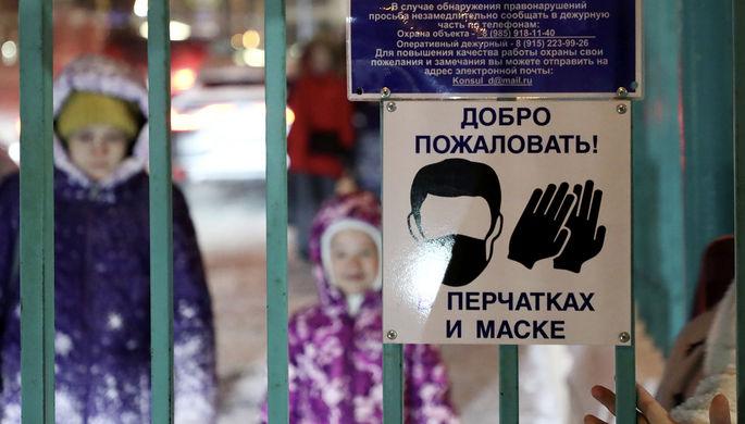 «Я лучше потерплю»: школьники Москвы вернулись в классы