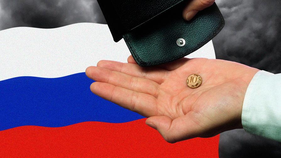 Более половины россиян финансово пострадали от пандемии