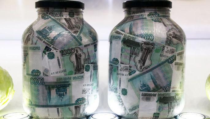Несите ваши денежки: как россиян заманивают в банки