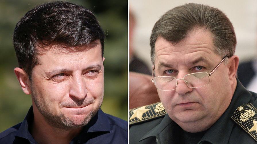 К президенту на ковер: зачем Полторак пришел к Зеленскому
