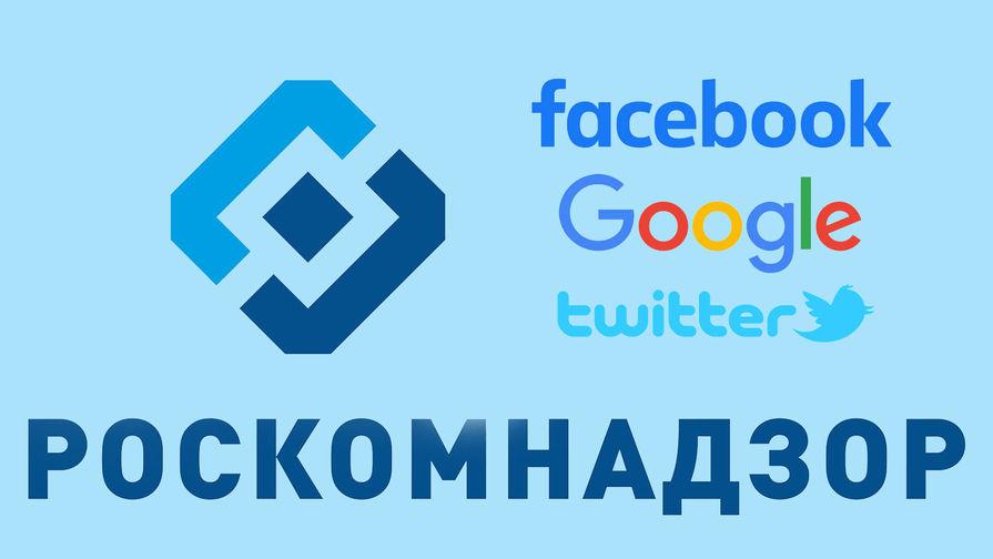 Роскомнадзор хочет ограничить рекламу на нарушающих законы платформах