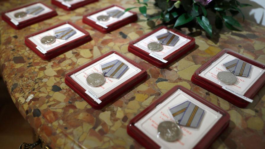 «Это преступление»: на медаль «75 лет Победы» пожалуются в СБУ