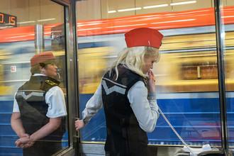 Диспетчеры на открывшейся станции Московского метрополитена «Котельники»
