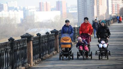 «Демографический пакет»: Путин продлил программу маткапитала