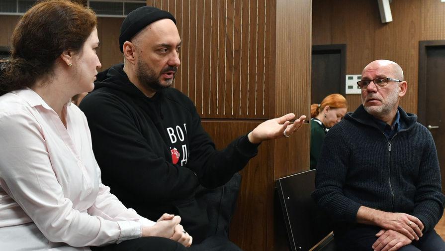 Серебренников назвал свое уголовное преследование