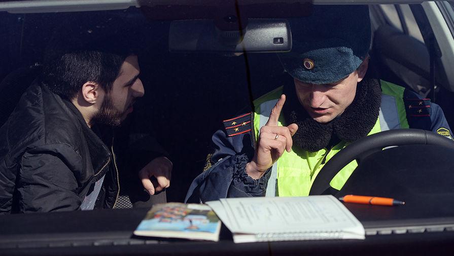 Майл новости челябинска и челябинской области
