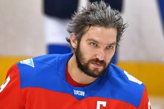 Нападающий сборной России и клуба НХЛ «Вашингтон Кэпиталз» Александр Овечкин