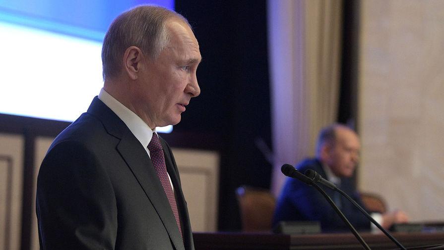 Президент России Владимир Путин на заседании коллегии Федеральной службы безопасности в Москве, 20 февраля 2020 года