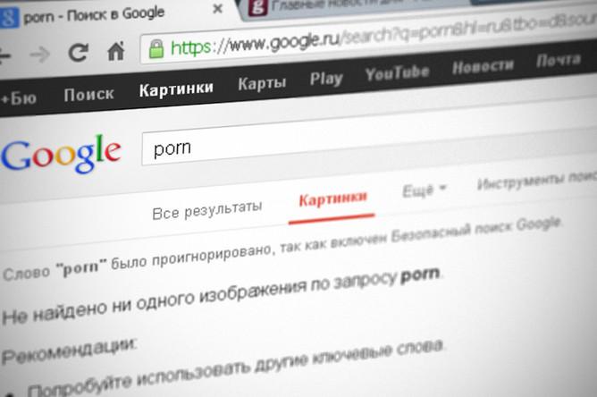Порнография на шоссе новости