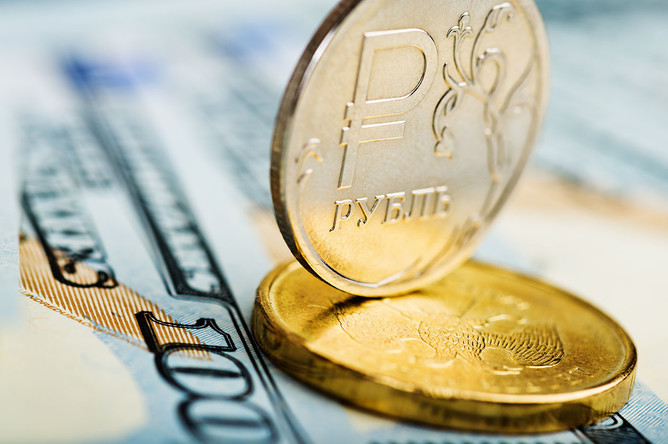 Прогноз цен на золото 2016 форекс
