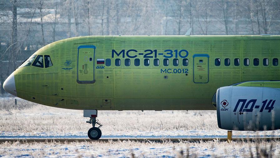 Выход МС-21 на рынок задерживается из-за санкций