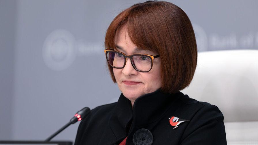 Глава Банка России призвала отказаться от госрегулирования цен на продукты