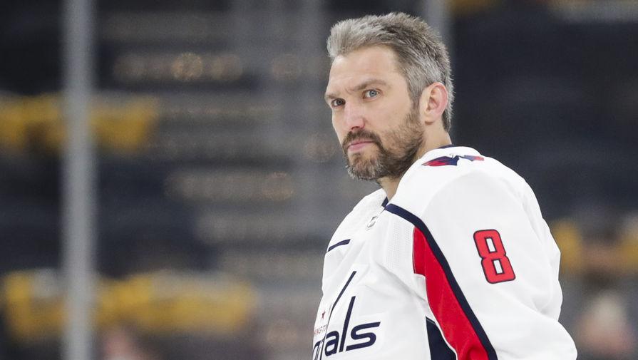 Овечкин рассказал о страсти к игре в хоккей