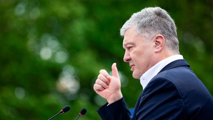 В Раде заявили о намерении Порошенко еще раз отправить корабли в Керченский пролив